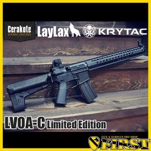 (数量限定) KRYTAC トライデント WAR SPORT LVOA-C セラコートVer. Sniper Grey/Armor Black 電動ガン 18歳以上(18erm) first-jp