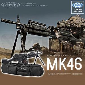 (12月12日発売予定)(50日保証付) 次世代電動ガン Mk46 mod.0 東京マルイ ミニミ SAW LMG マシンガン ミリタリー 米軍 res12 4952839176288
