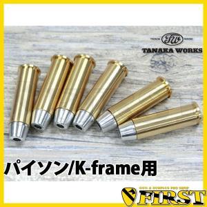 モデルガン K-frame/パイソン用 .357magnum カートリッジ 6発セット タナカ 4537212004220 first-jp