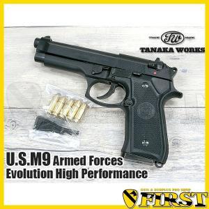 (モデルガン) タナカ U.S. M9 Armed Forces エボリューション HW ※エアガンではございません first-jp