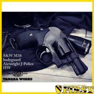 タナカ S&W M38 ボディーガード エアウエイト J-police Ver.2 BK HW ブラック ヘビーウェイト 重い スミスアンドウェッソン|first-jp