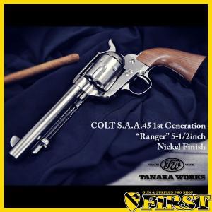 タナカ S&W コルト COLT S.A.A.45 1st Generation 5-1/2inch レンジャー ニッケルフィニッシュ 18歳以上 (18ghm)|first-jp