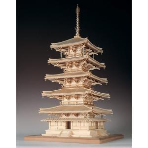 【17日最大29.5%還元】 (取寄品) ウッディジョー 木製模型 1/75 法隆寺 五重塔 精密 ...