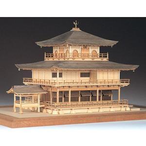 (取寄品)ウッディジョー 木製模型 1/75 鹿苑寺 金閣 精密 WoodyJOE