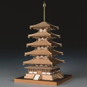 【17日最大29.5%還元】 (取寄品) ウッディジョー 木製模型 1/150 法隆寺 五重塔 精密...