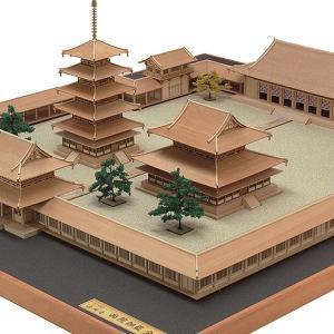 【17日最大29.5%還元】 (取寄品) ウッディジョー 木製模型 1/150 法隆寺 全景 精密 ...