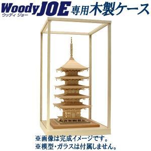 (取寄品)ウッディジョー用 建築ケース Q型 (瑠璃光寺用) 30x30x53cm (※枠・台座のみ。ガラス無)|first-jp