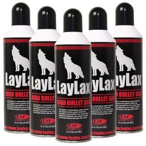 (5本セット) ハイバレットガス 152a 460ml サテライト ライラクス 缶 エアガン ガスボ...