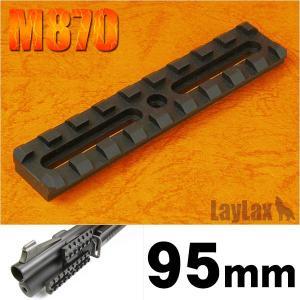 マルチレイル ワイドユース ミドル 95mm   ライラクス 4560329182284