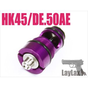 ハイバレットバルブ NEO-R マルイ ガスブローバック HK45/DE.50AE 4560329188019 (ネコポス対応可能商品)