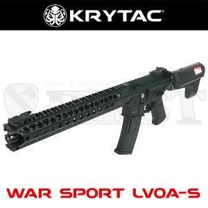KRYTAC クライタック WAR SPORT LVOA-S BK 完成品電動ガン ブラック LayLax エアガン uss (18erm)|first-jp