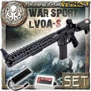 (セット品) KRYTAC クライタック WAR SPORT LVOA-S BK バッテリー・充電器 完成品電動ガン ブラック LayLax 4571443141187 uss (18erm)|first-jp