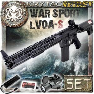 (セット品) KRYTAC クライタック WAR SPORT LVOA-S BK バッテリー・充電器・ドットサイト 完成品電動ガン ブラック LayLax 4571443141187 uss (18erm)|first-jp