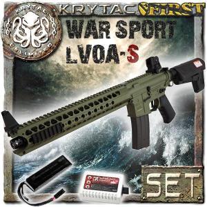 (セット品) KRYTAC クライタック WAR SPORT LVOA-S FG バッテリー・充電器 完成品電動ガン ブラック LayLax 4571443141644 uss (18erm)|first-jp