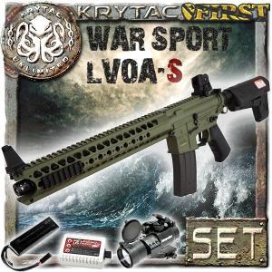 (セット品) KRYTAC クライタック WAR SPORT LVOA-S FG フォレッジグリーン バッテリー・充電器・ドットサイト 完成品電動ガン LayLax 4571443141644 uss (18erm)|first-jp