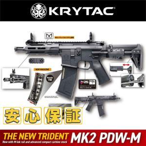 (2020年予定) KRYTAC クライタック TRIDENT Mk2 PDW-M BK 電動ガン エアガン 18歳以上  (18erm) ライラクス res02