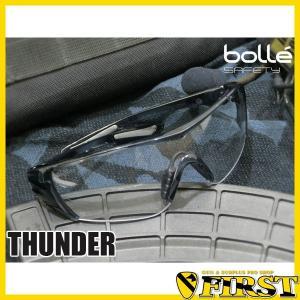 Bolle ボレー THUNDER(サンダー) セーフティグラス クリアー 実物 装備品 サバイバル review rain first-jp