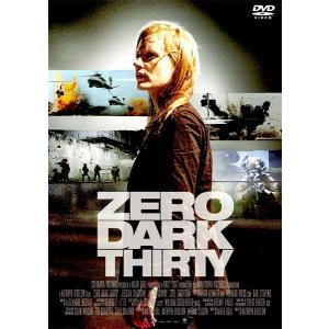 DVD ゼロ・ダーク・サーティ 4907953061149 戦争 ミリタリー 映画 (ネコポス対応可能商品)