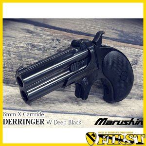 マルシン 6mm デリンジャー カートリッジタイプ ブラック Wディープブラック  エアガン ガスガン derringer(18ghm)|first-jp