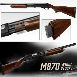 東京マルイ ガスショットガン M870 ウッドストックタイプ 4952839140333 costa