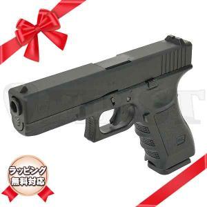 ガスブローバック 東京マルイ G17 Model 3rd Generation サード グロック ハンドガン エアガン 18才 (18ghm)