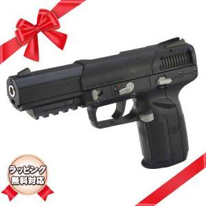 ガスガン 東京マルイ FN5-7 ファイブセブン エアーガン 4952839142337