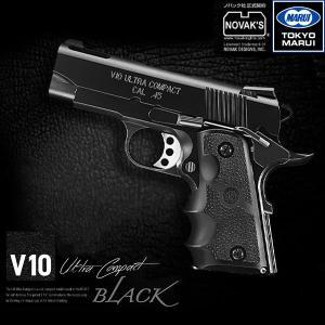 【8/1最大40%還元】 東京マルイ ガスブローバック V10 ウルトラコンパクト ブラックモデル ...