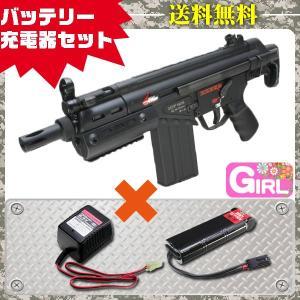 (3点セット品)電動ガン 東京マルイ G3/SAS HC ハイサイクルカスタム シンプルセット(純正) 4952839170910 フルセット first-jp