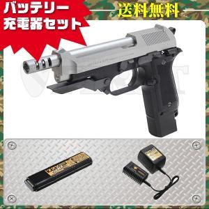 (3点セット品) 東京マルイ 電動ハンドガン M93R スライドシルバー シンプルセット(純正) 4952839175090 review フルセット first-jp