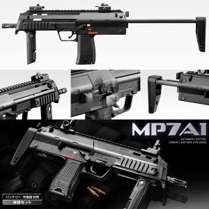 電動ガン 東京マルイ コンパクトマシンガン MP7A1 新型 マイクロ500バッテリー仕様 エアガン 4952839175342 newsmg コスプレ 日本製(18ehm)|first-jp