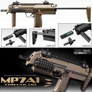 東京マルイ 電動コンパクトマシンガン MP7A1 タンカラー マイクロ500バッテリー仕様 エアガン TAN ブラウン SMG サブマシンガン  (18ehm) first-jp
