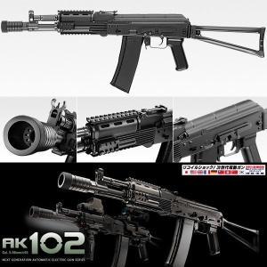 次世代電動ガン 東京マルイ AK102 エアガン 4952839176059 18歳以上 コスプレ 日本製 (18erm)|first-jp