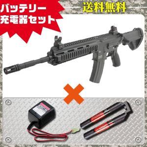 次世代電動ガン 東京マルイ HK416D シンプルセット(純正)  4952839176196 フルセット|first-jp