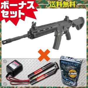 (4点セット品) 電動ガン 東京マルイ 次世代 HK416D シンプルセット(純正)プラス 4952839176196 フルセット|first-jp