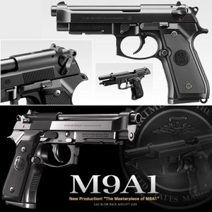 (10月予定)エアガン ガスブローバックハンドガン M9A1 18歳以上 ホップアップ ベレッタ 米軍 制式 4952839142542  (18ghm) res10