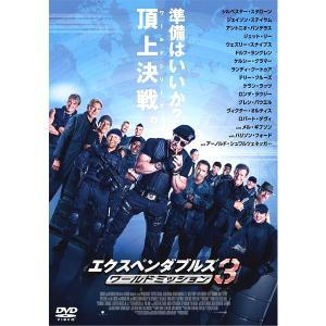 (取寄品) DVD エクスペンダブルズ3 ワールドミッション ミリタリー 戦争 ガトリングガン 49...