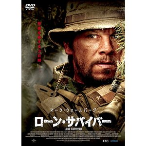 DVD ローン・サバイバー 戦争 ミリタリー 映画 シネマ 孤独 物語 ウォー WAR MILITARY  (ネコポス対応可能商品)