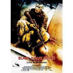 DVD ブラックホーク・ダウン BLACK HAWK DOWN ミリタリー 戦争 ヘリ 4988113830942 (ネコポス対応可能商品)