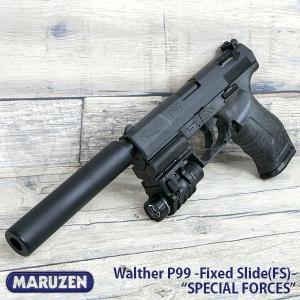 マルゼン ワルサーP99FS スペシャルフォース 固定スライドガスガン サバゲで有利 (18ghm)