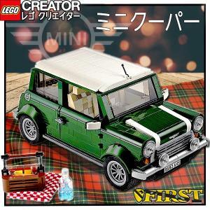 レゴ 10242 クリエイター ミニクーパー 1077ピース LEGO ブロック 知育玩具 5702015122467 海外版 import プレミアムフライデー first-jp