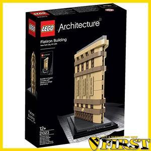 レゴ 21023  アーキテクチャー フラットアイアンビルディング LEGO ブロック 知育玩具 5702015354301 プレミアムフライデー|first-jp