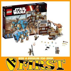 レゴ スター・ウォーズ 75148 ジャクーの戦い ブロック玩具 知育玩具 LEGOブロック レゴブロック 5702015592819|first-jp