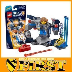 LEGO 70333 ネックスナイツ シールドセット ロビン NEXO KNIGHTS レゴ ブロック 知育玩具 5702015594424 fsale|first-jp
