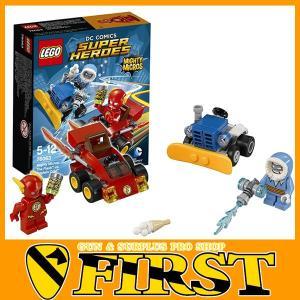 レゴ 76063 スーパー・ヒーローズ マイティマイクロ:フラッシュ vs キャプテン・コールド LEGO ブロック 知育玩具 5702015597760|first-jp