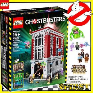 (送料無料) レゴ ゴースト バスターズ 消防本部 75827  LEGO ブロック 知育玩具 5702015598323 海外版 [日本正規流通品] rainy|first-jp