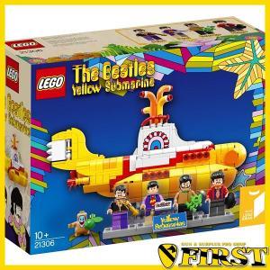 (即納品) レゴ アイデア 21306 イエローサブマリン ブロック玩具 知育玩具 LEGOブロック レゴブロック IDEAS CUUSOO Beatles ビートルズ プレミアムフライデー|first-jp