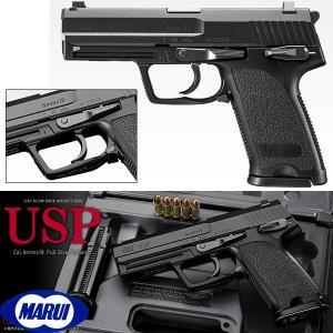 USP ガスブローバック ハンドガン 東京マルイ フルサイズ ホビーショー 新製品 42832 (18ghm)