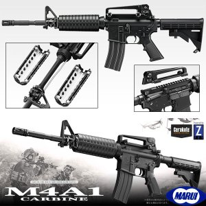 M4A1カービン 東...