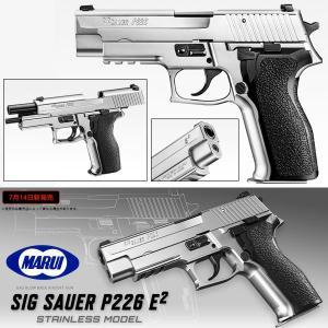 東京マルイ ガスブローバックハンドガン SIG SAUER P226 E2 シルバーモデル ホップアップ SV 銀 エアガン 18歳以上 シグ ザウエル  (18ghm)|first-jp