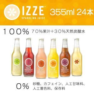 (メーカー直送)(代引不可) IZZE ナチュラルフルーツスパークリングジュース ( 355ml x 24本 ) 全6フレーバー 炭酸飲料 ロハス イズィ イジー first-jp